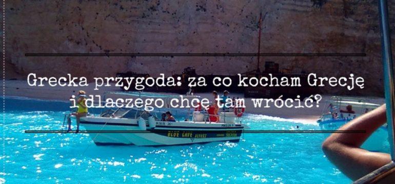 grecka-przygoda-za-co-kocham-grecje-i-dlaczego-chce-tam-wrocic